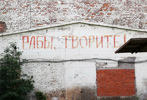 "Хаим Сокол ""Амбивалетность"" - Фото №0"