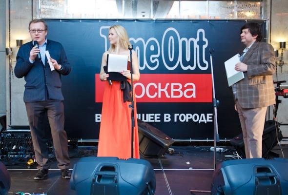 Time Out выбрал лучшие рестораны Москвы - Фото №47
