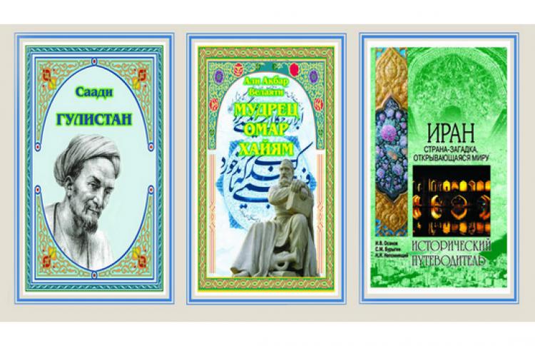 Персидская поэзия