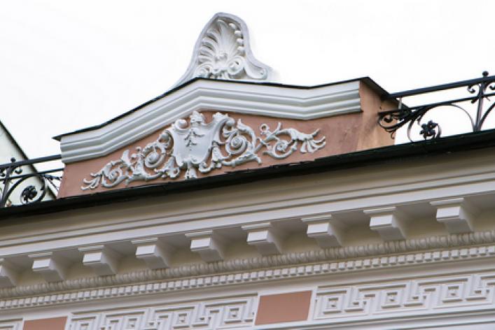 Москва масонская часть I