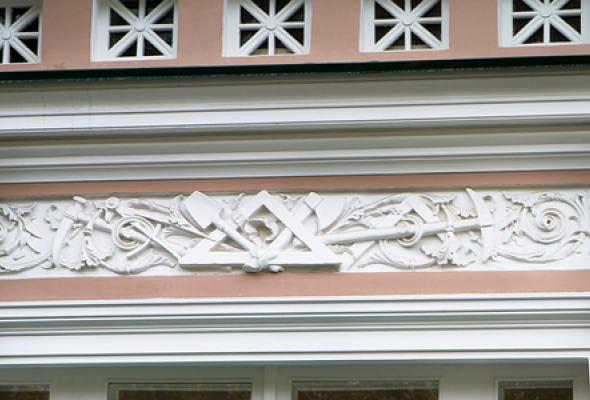 Москва масонская часть I - Фото №1