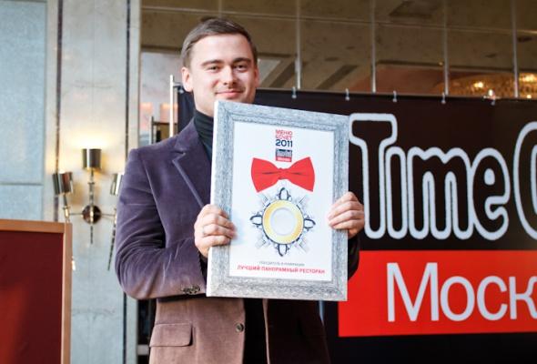 Time Out выбрал лучшие рестораны Москвы - Фото №69