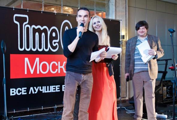 Time Out выбрал лучшие рестораны Москвы - Фото №70