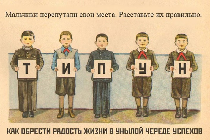 ВFacebook появилась группа, посвященная плакату натему честных выборов