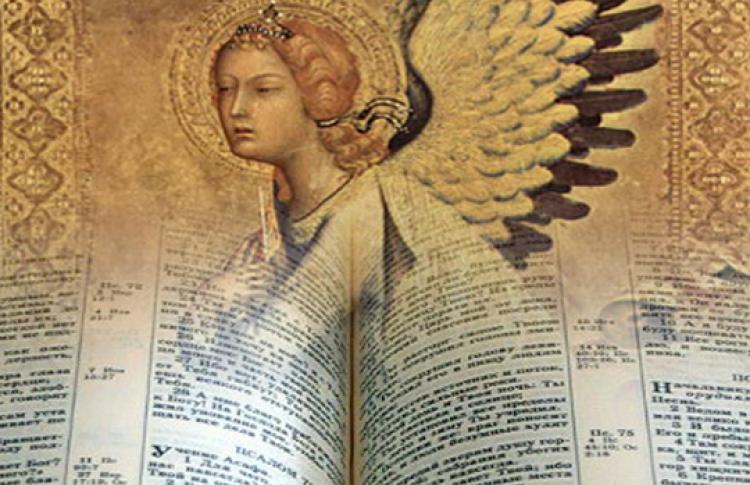 Библейские образы в искусстве и музыке