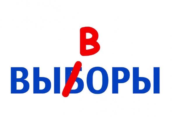 ВFacebook появилась группа, посвященная плакату натему честных выборов - Фото №3