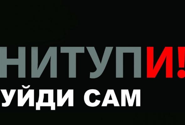 ВFacebook появилась группа, посвященная плакату натему честных выборов - Фото №4