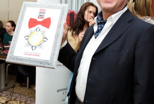 Time Out выбрал лучшие рестораны Москвы - Фото №53