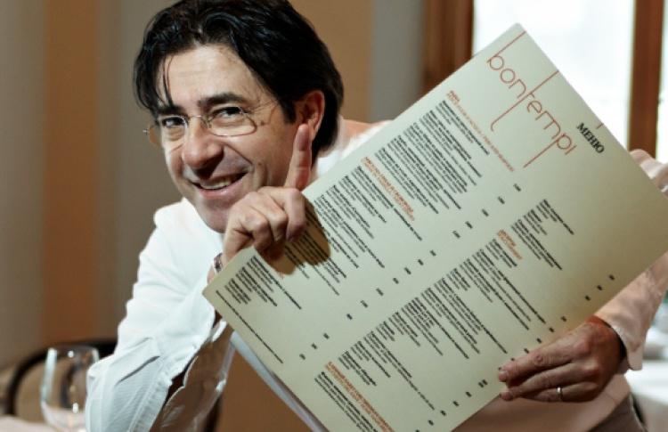 Валентино Бонтемпи