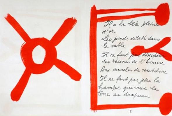 Книга художника. Livre d'artiste. Испанская коллекция - Фото №1