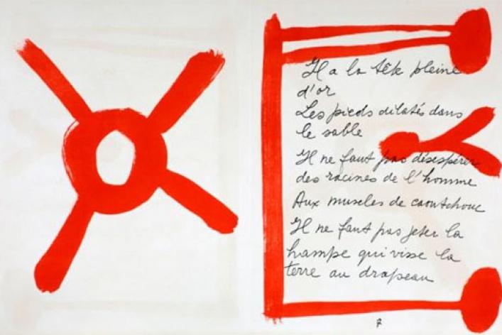 Книга художника. Livre d'artiste. Испанская коллекция
