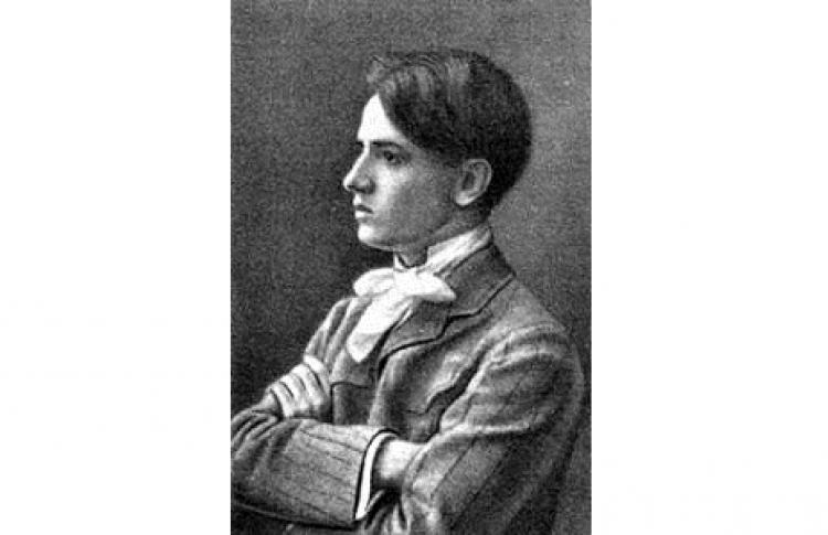 Сергей Ауслендер