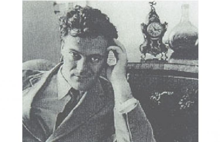 Роберт Лоуэлл