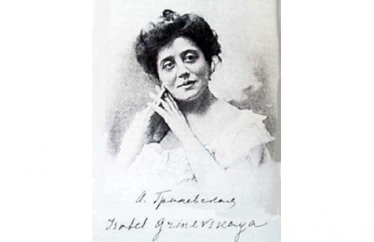 Изабелла Гриневская