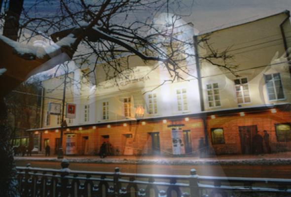 Москва зазеркальная - Фото №0