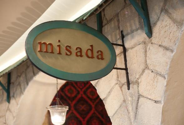 Мисада - Фото №1