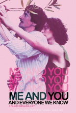 Я и ты и все, кого мы знаем