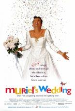 Свадьба Мюриел