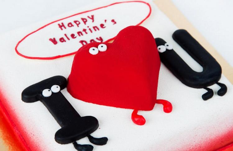 День влюбленных: программа действий