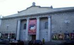 Театр драмы им. А.С. Пушкина (Красноярск)
