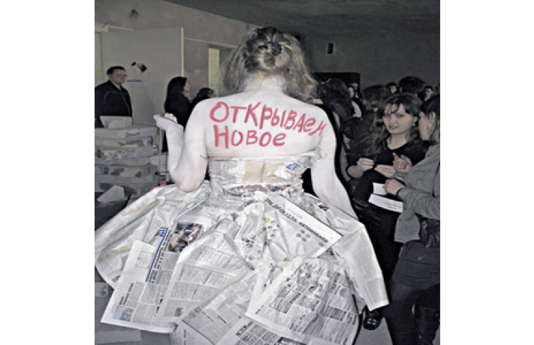 "Лаборатория ""ON.Театр"" (Санкт-Петербург)"