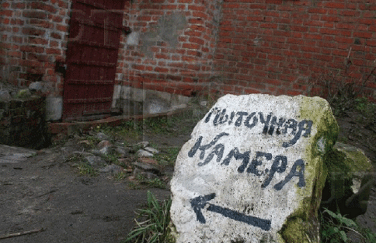 История наказаний и полиции в Москве