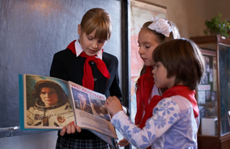 Я, бабушка и Гагарин