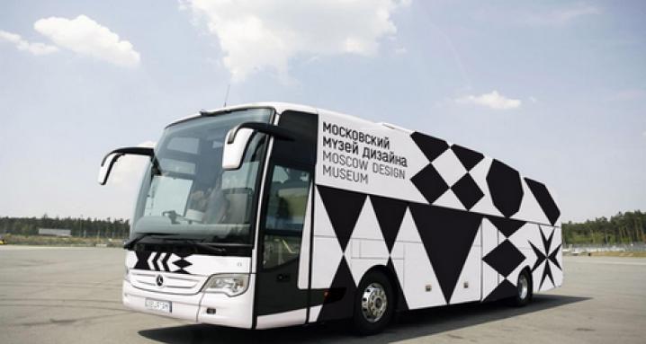 Московский музей дизайна