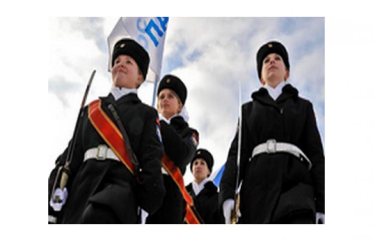 День защитника Отечества на Воробьевых горах