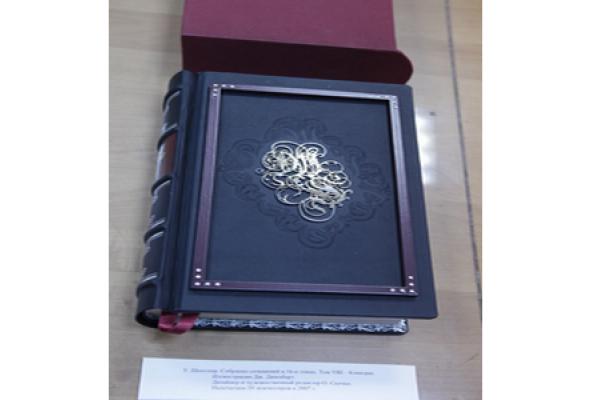 Выставка эксклюзивных книг издательства «Терра» - Фото №0