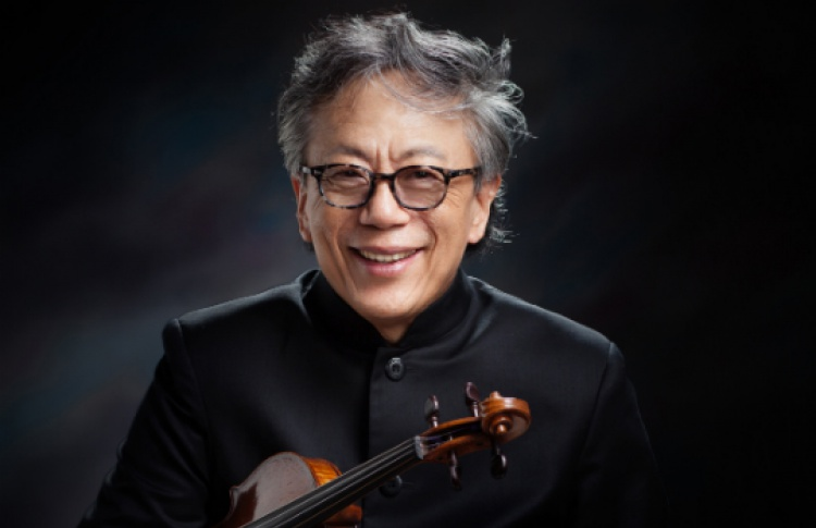 Корейский камерный оркестр