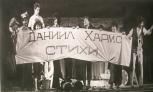 Театр юного зрителя (Красноярск)