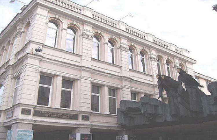Национальный драматический театр Вильнюса (Литва)