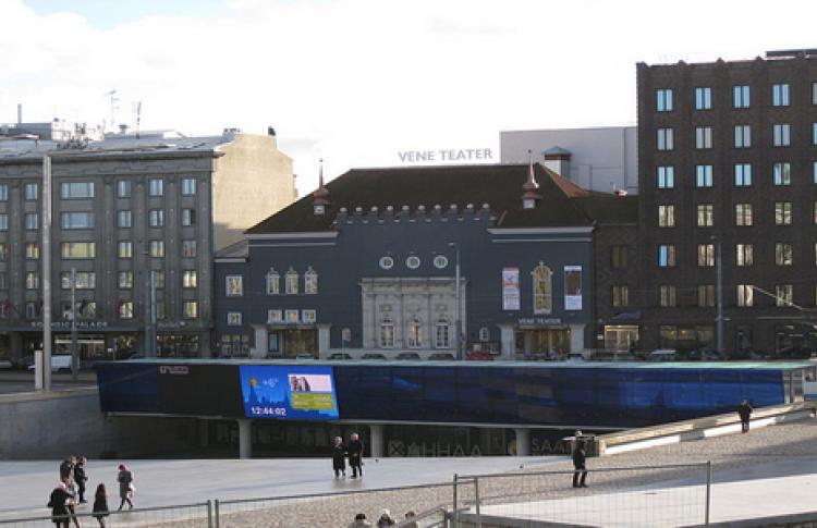"""Театр """"Raaam"""" (Эстония)"""