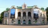 Национальный театр (Латвия)