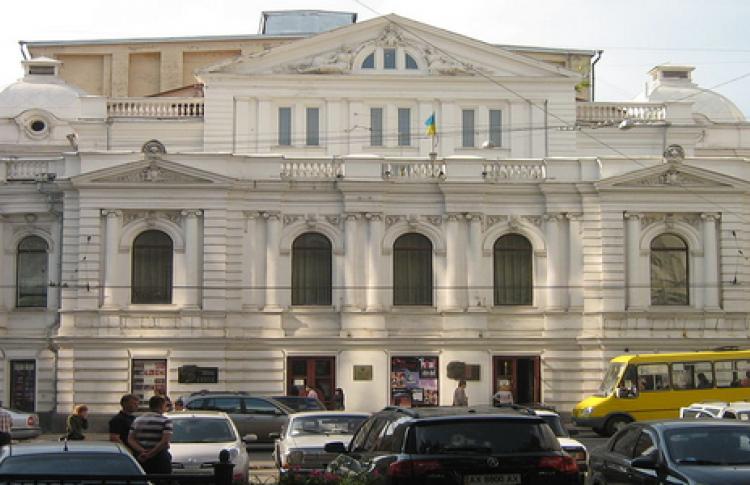 Украинский театр им. Т. Шевченко (Харьков)