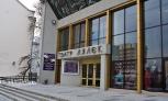 Минский театр кукол (Беларусь)