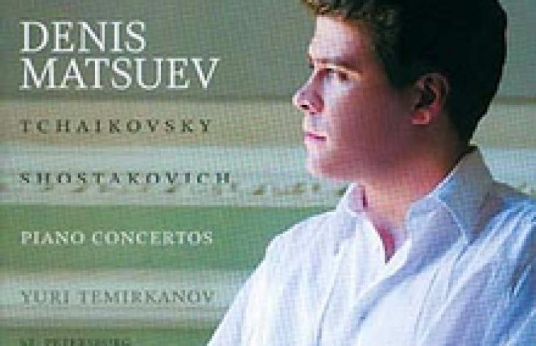 Шостакович и Чайковский. Первые фортепианные