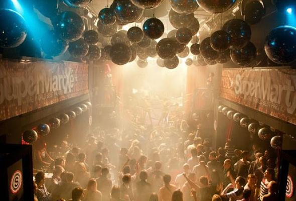 Discodome - Фото №2
