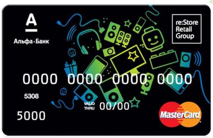 Альфа-Банк выпускает подарочные банковкие карты