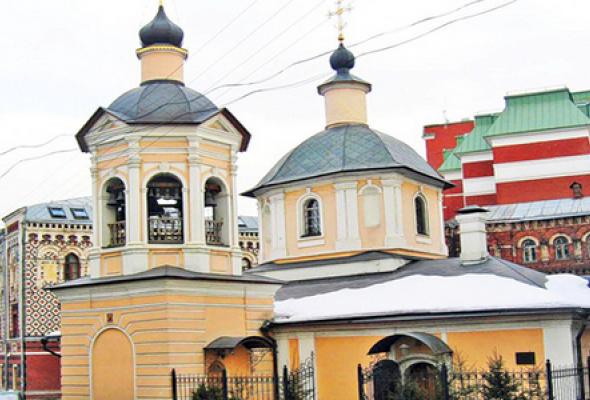 Москва златоглавая - Фото №0