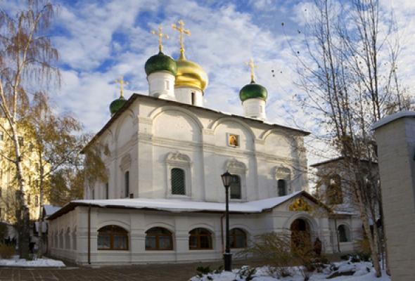 Москва златоглавая - Фото №1