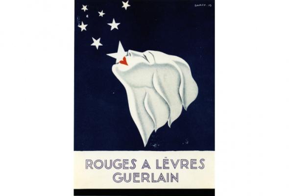 Открылась выставка винтажных флаконов Guerlain - Фото №7