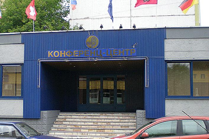 Союз грузин  в России
