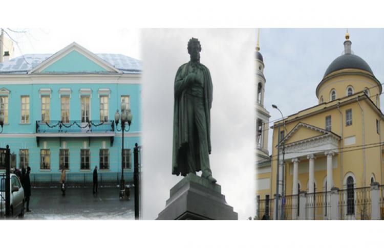 День с Пушкиным в Москве