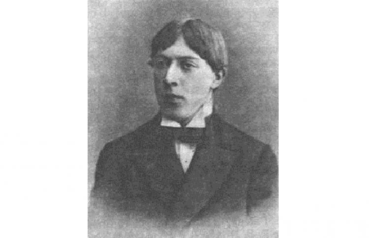 Иван Игнатьев