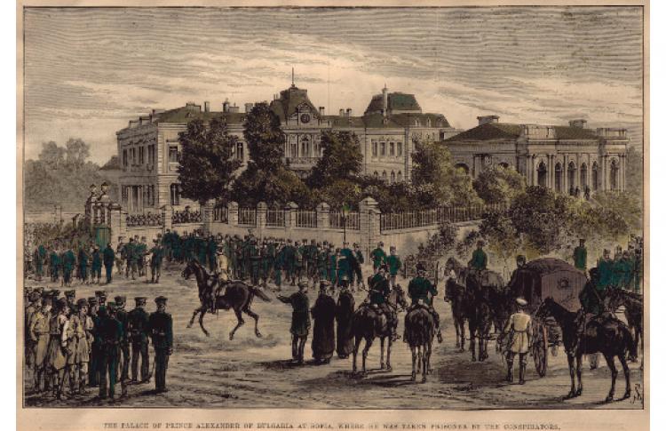 Балканский триумф. Страницы героической истории русско-турецкой войны 1877 - 1878