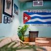 О! Куба