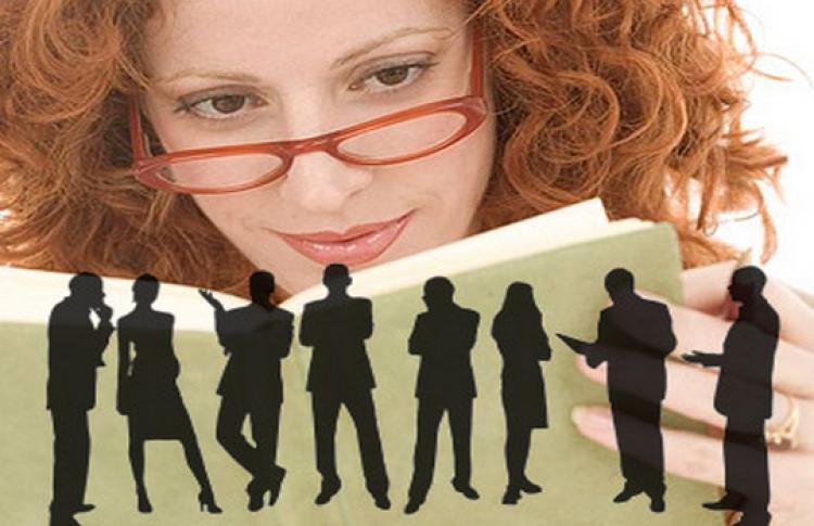 Как читать людей как открытую книгу