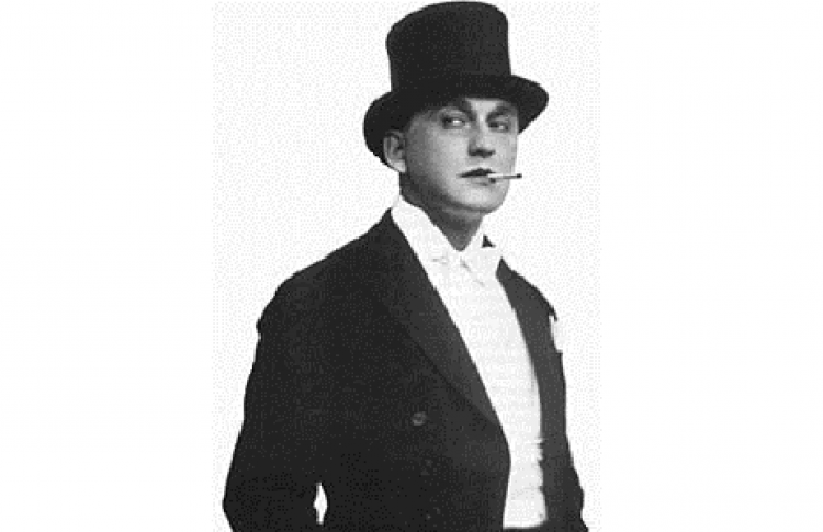 Александр Вертинский